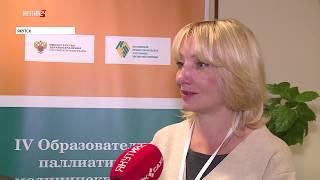 Образовательный форум по паллиативной медицинской помощи стартовал в Якутске