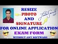 Resize photo and signature for online application exam form [online image resize]