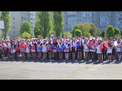 Последний звонок Лицей №35 Ставрополь 2015 год