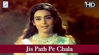 Jis Path Pe Chala - Lata Mangeshkar - Manoj Kumar, Nutan