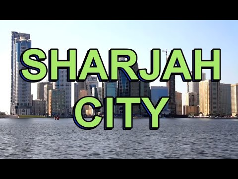 Day To Night - Sharjah City  2011 مدينة الشارقة