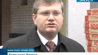 22 11 2011 Реконструкция детской больницы | ИА Мост-Днепр | ИА Мост-Днепр - Днепропетровск