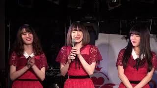 2019/04/20 Live House 新潟 SHOW! CASE!! 内容 0:00:01~ マイドリパレ...