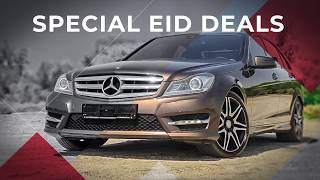 Pinoy Used Cars Eid Special Commercail