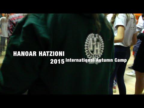 Hanoar Hatzioni Hungary Int'l Autumn Camp 2015