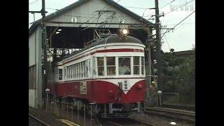 名鉄 さよなら谷汲線・揖斐線 名車 モ510形電車 黒野駅にて  2001/9/30 NO3 DV461