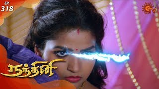 Nandhini-Sun tv Serial