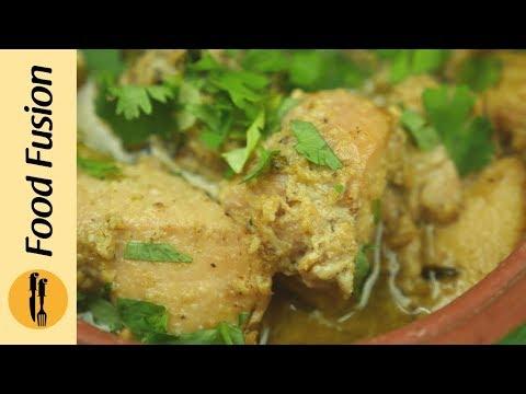 Chicken Boneless Handi Recipe By Food Fusion Youtube