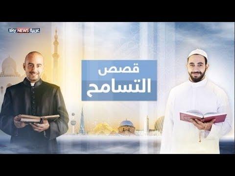 علاقة المسلمين والمسيحيين في بيت لحم يحكمها التآخي  - 09:54-2019 / 2 / 11