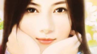 Koan - Girl from Heavens