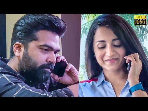 Karthik Dial Seytha Yenn - A Short Film by Gautham Vasudev Menon | STR | Trisha | A R R | Review