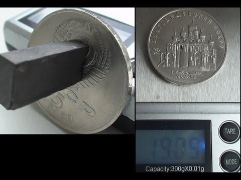 Магнитные 5 рублей 1989 года Благовещенский Собор! Необычный сплав советской юбилейки