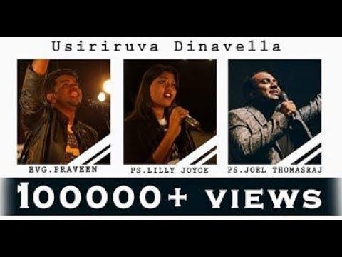 USIRIRUVA DINAVELLA - Joel Thomasraj - Joyce - Praveen kumar - YNY Songs