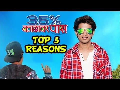 Top 5 Reasons To Watch 35% Kathavar Pass | Marathi Movie 2016 | Prathamesh Parab