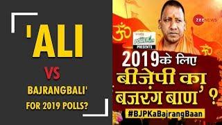 public talk on ap elections 2019