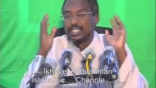 Shaydan Iyo Ibliis Sh Mustafa Xaaji Ismail