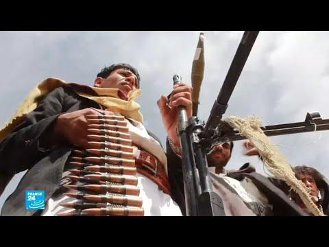 اليمن: مشروع قرار أممي يدعو إلى هدنة لأسبوعين في الحديدة  - نشر قبل 23 دقيقة