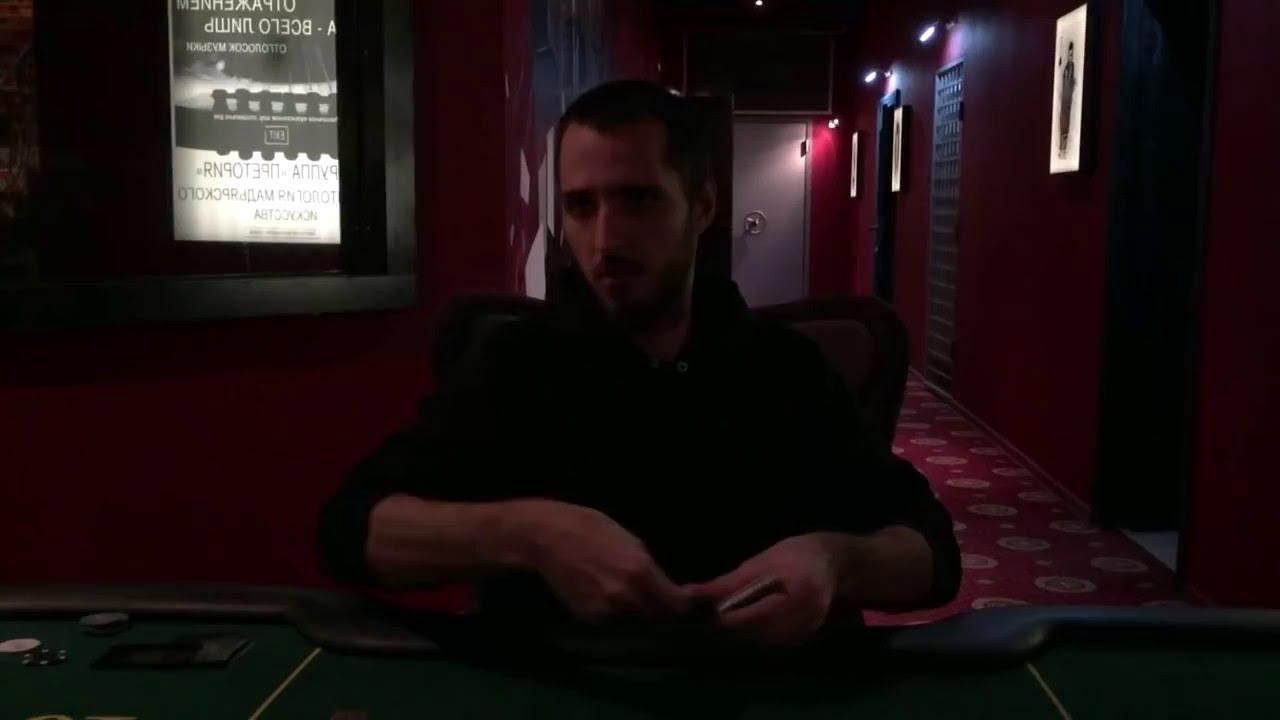 казино x 16 14