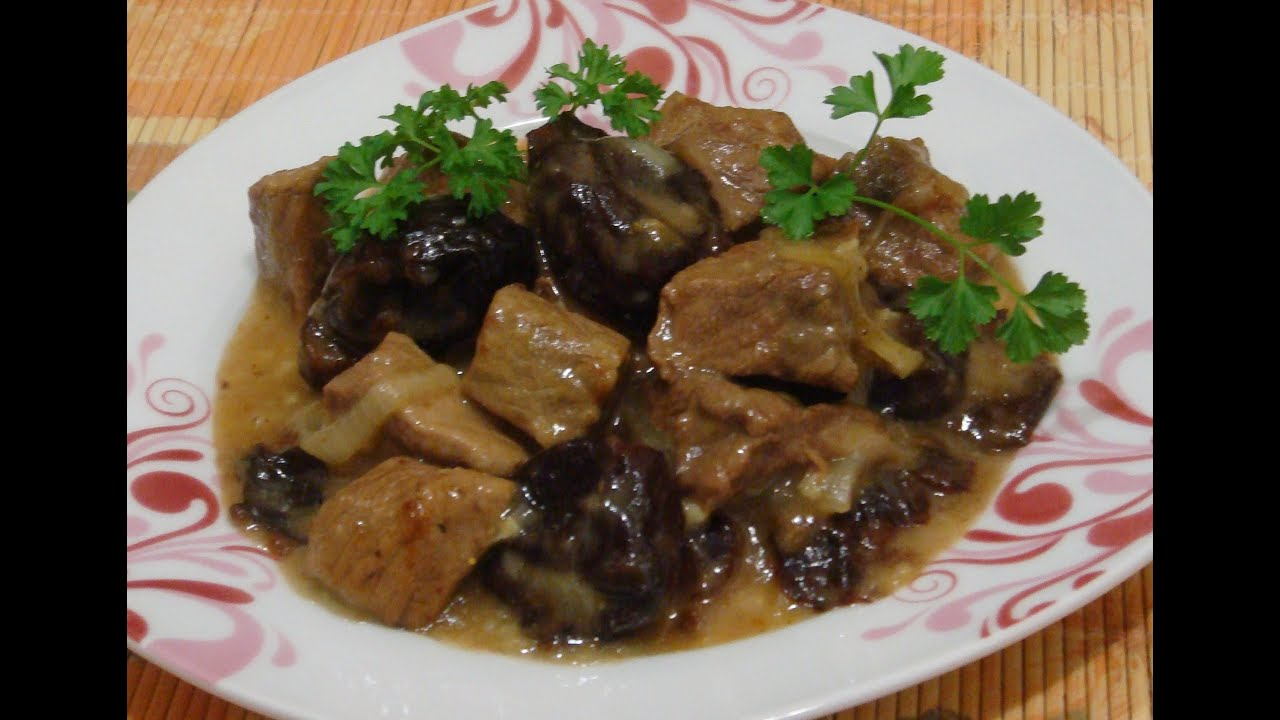 Говядина с черносливом в мультиварке: рецепты на любой вкус