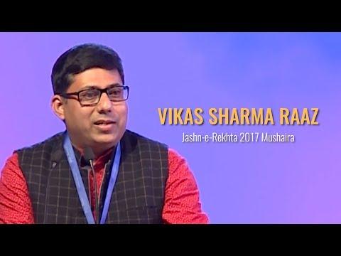 Vikas Sharma Raaz | Jashn-e-Rekhta 2017 | Mushaira