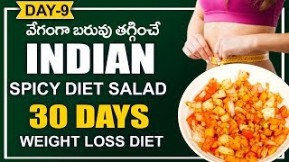 ... follow suman tv complete 30 days diet plan videos. do it