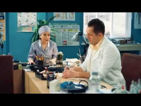 Смотреть фильм приём у врача фото 161-690