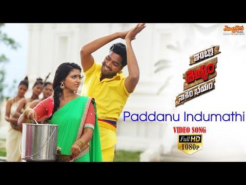 Paddanu Indumathi Video Song | Intlo...
