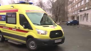 Оренбургскому РСЦ 5 лет