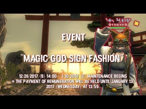 Mmorpg Avabel Online : Event