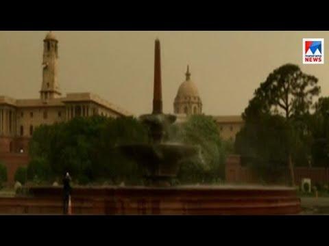ഉത്തരേന്തയിൽ പൊടിക്കാറ്റും പേമാരിയും; മരണം പതിനേഴായി | Delhi-Rain-Wind