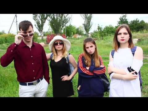 """Доманевка. Видеоконкурс команды КВН """"Трикстеры"""""""