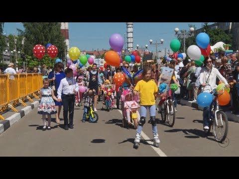 ТВЭл - Электрогорск отметил день города (28.05.18)