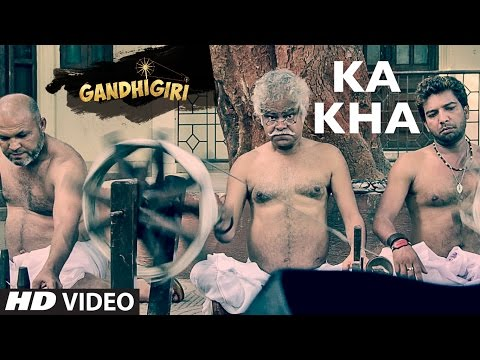 KA KHA Video Song | Gandhigiri | Shivam Pathak | T-Series