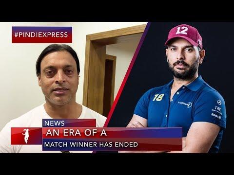 Yuvraj Singh Retires   Shoaib Akhtar's Special Message To Yuvraj   World Cup 2019