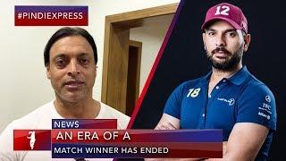 Yuvraj Singh Retires Shoaib Akhtar s Special Message to Yuvraj World Cup 2019