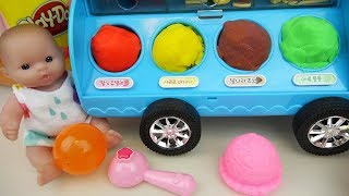 Play doh and Baby doll Ice Cream car toys play thumbnail
