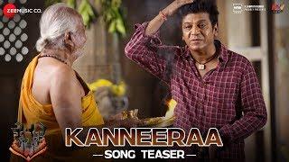 Kanneeraa Song Teaser | Kavacha | Shivaraj Kumar | Vyasraj | Arjun Janya | GVR Vasu