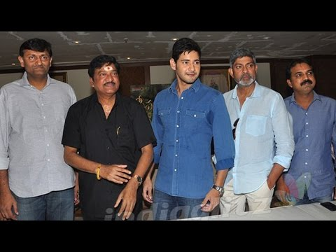 Mahesh Babu Srimanthudu Success Meet l Koratala Siva, Jagapa