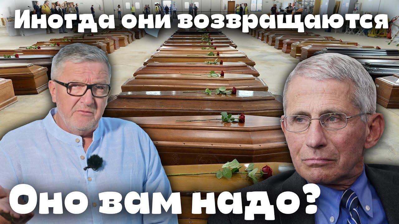 Путин-жил! Путин-жив! Путин будет жить! Оно вам надо? Воскресный проект Александра Герасимова