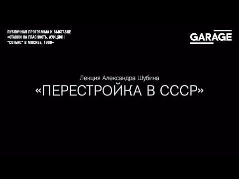 Запоздалое раскаяние, или Правда о миллиардах Путина