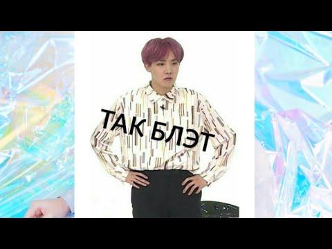 💣Смешные моменты с BTS 💣Instagram