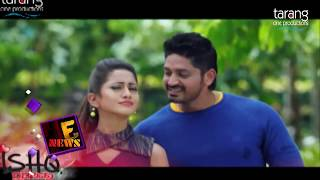 Ishq PuniThare Premiere Sara Odisha re Dhoom ! Arindam, Elina