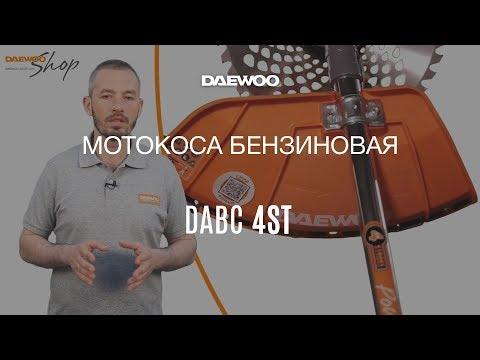 Мотокоса DAEWOO DABC 4ST