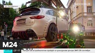 В ДТП на Остоженке пострадали не менее трех человек - Москва 24