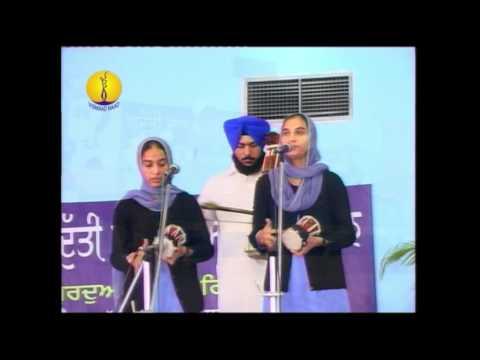 Adutti Gurmat Sangeet Samellan 2007 : Dhadi Samrai Waliyan Bibiyan