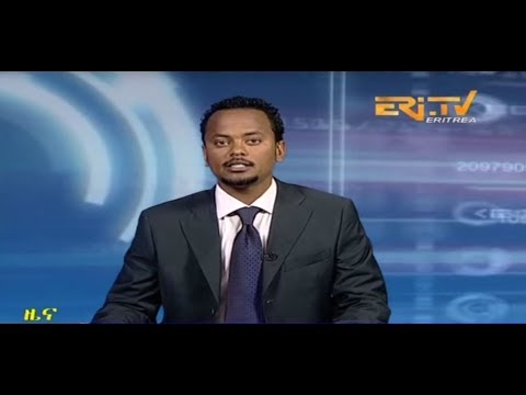 ERi-TV Tigrinya News from Eritrea for April 23, 2018
