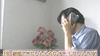 「私結婚できない」最終回「結婚」中谷美紀&徳井義実? 「テレビ番組を...