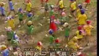 Xiao Wei Wei 小微微 - 紅蜻蜓 Red Dragonfly