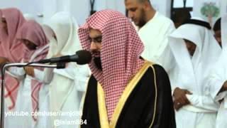 سورة الكهف كاملة بصوت الشيخ ناصر القطامي