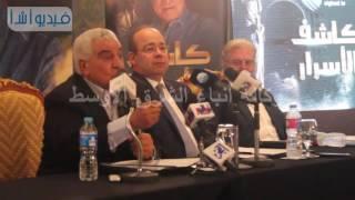 بالفيديو: حواس والمناوي والفنان حسين فهمى في لقاء كاشف الأسرار